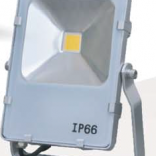 Flood LED Thin Floodlight 72 Watts 4500°K